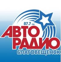 radio Авторадио 87.7 FM Russia, Blagoveshchensk