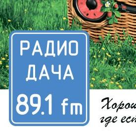 radio Дача 89.1 FM Russie, Blagoveshchensk