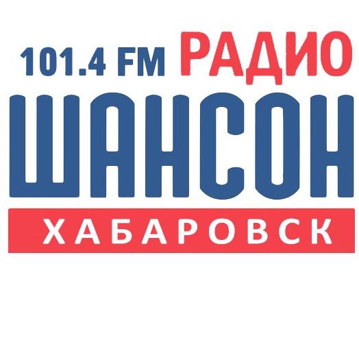 radio Шансон 101.4 FM Rosja, Chabarowsk