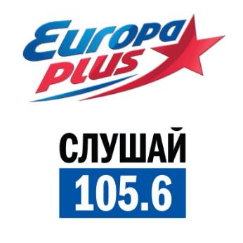 Radio Европа Плюс 105.6 FM Russian Federation, Khabarovsk