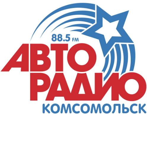 Радио Авторадио 88.5 FM Россия, Комсомольск-на-Амуре