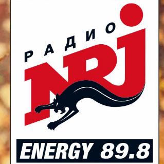 radio Energy (NRJ) 89.8 FM Rusia, Komsomolsk-na-Amure