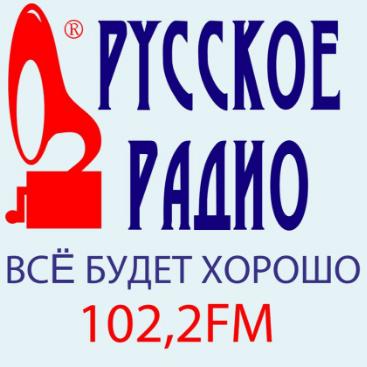 rádio Русское Радио 102.2 FM Rússia, Komsomolsk-na-Amure