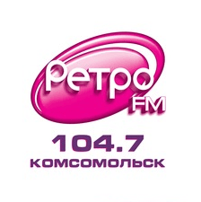 radio Ретро FM 104.7 FM Rusia, Komsomolsk-na-Amure