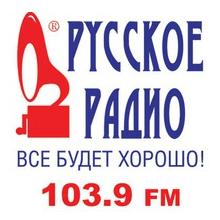 radio Русское Радио 103.9 FM Russie, Petropavlovsk-Kamchatsky