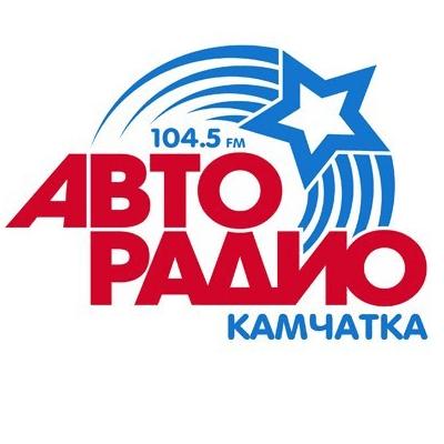 Радио Авторадио 104.5 FM Россия, Петропавловск-Камчатский