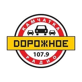 Radio Дорожное радио 107.9 FM Russland, Petropavlovsk-Kamchatsky