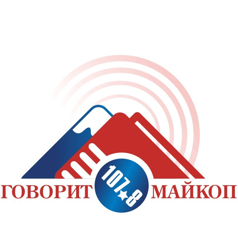 radio Говорит Майкоп 107.8 FM Rusland, Maikop