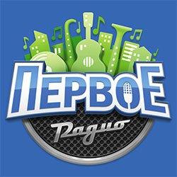 radio Первое радио Кубани 104.9 FM Russia, Novorossiysk