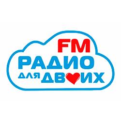 radio Для Двоих 106.4 FM Rusia, Armavir