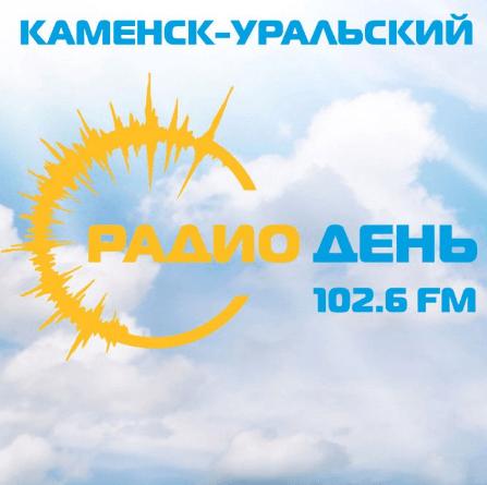 radio День 102.6 FM Russie, Kamensk-Uralskiy