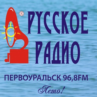 Radio Русское Радио 96.8 FM Russian Federation, Pervouralsk