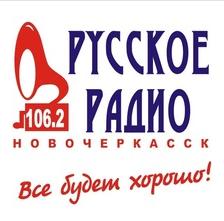 rádio Русское Радио 106.2 FM Rússia, Novocherkassk