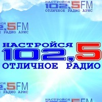 radio Арис 102.5 FM Russia, Kumertau