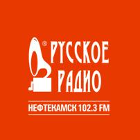 Радио Русское Радио 102.3 FM Россия, Нефтекамск