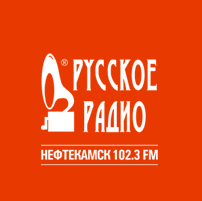 radio Русское Радио 102.3 FM Russie, Neftekamsk
