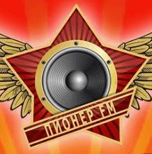 Radio Пионер FM 98 FM Russland, Miass