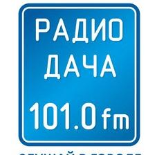 radio Дача 101 FM Russia, Miass