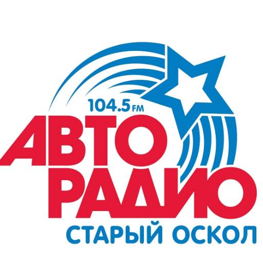 rádio Авторадио 104.5 FM Rússia, Stary Oskol