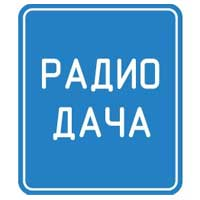 Radio Дача 105.1 FM Russland, Severodvinsk