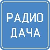 radio Дача 98.9 FM Rusia, Syktyvkar