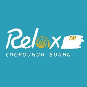 Радио Relax FM 107.3 FM Россия, Симферополь