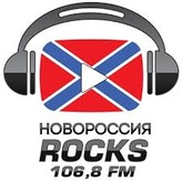 radio Новороссия Rocks 106.8 FM Ukraine, Donetsk