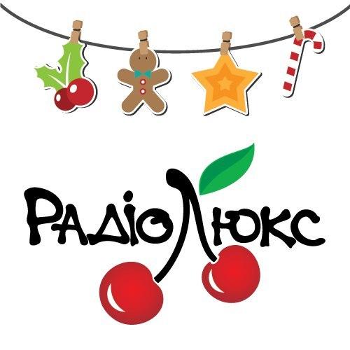 rádio Люкс FM 100.5 FM Ucrânia, Dnepr