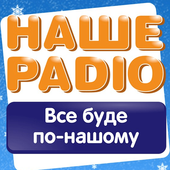 rádio Наше Радио 105.6 FM Ucrânia, Zaporozhye