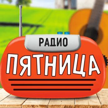 radio Пятница 103.4 FM Ukraine, Iwano-Frankowsk