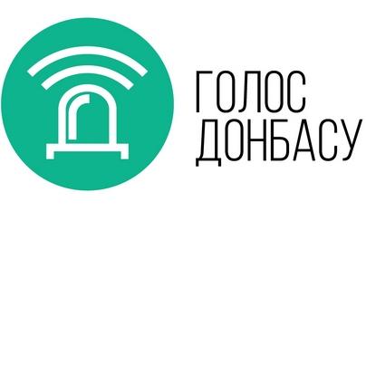 radio НРКУ Голос Донбасу 88 FM Ukraine, Mariupol