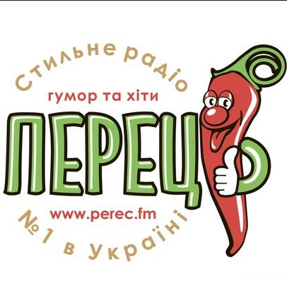 radio Стильное радио Перец FМ 105.8 FM Ukraine, Mariupol