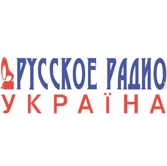 rádio Русское Радио 104.9 FM Ucrânia, Odessa