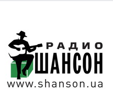 radio Шансон 90.8 FM Ukraine, Ternopol
