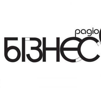 radio Бизнес радио 106.6 FM Ukraine, Charków