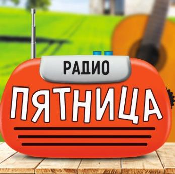 Radio Пятница 101.2 FM Ukraine, Chernovtsy