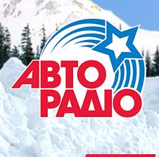 Радио Авторадио 100.6 FM Украина, Черкассы