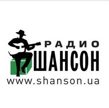 Radio Шансон 107.5 FM Ukraine, Cherkassy