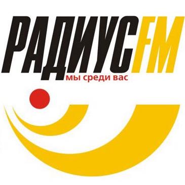 БР Радиус FM