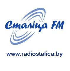 Radio БР Радыё Сталіца 105.1 FM Weißrussland, Minsk