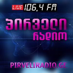 radio Pirveli Radio / პირველი რადიო - საქართველო 106.4 FM Gruzja, Tbilisi