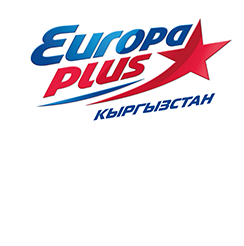 Радио Европа Плюс 101.7 FM Киргизия, Бишкек