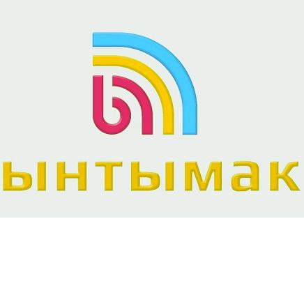 rádio Ынтымак радиосу 106.1 FM Quirguistão, Osh