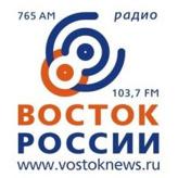 radio Восток России 103.7 FM Rusia, Khabarovsk