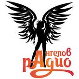 Radio Ангелов Russland, Moskau