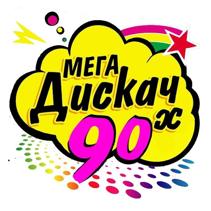Radio Мега Дискач 90-Х Russland, Naberezhnye Chelny
