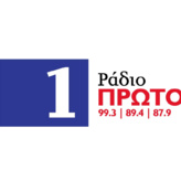 rádio Πρώτο / Proto 89.3 FM Chipre, Nicosia