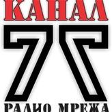 Радио Kanal 77 89.7 FM Македония, Скопье