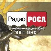 radio Rosa 98.1 FM Macedonia, Skopje