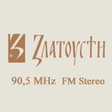 radio Златоусти / Zlatousti 90.5 FM Serbia, Kragujevac